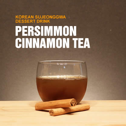 Recipe sexual cinnamon leaf